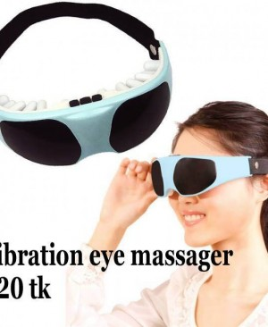 Eye care massager GD161