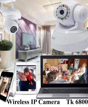 Wireless ip camera wifi GD171