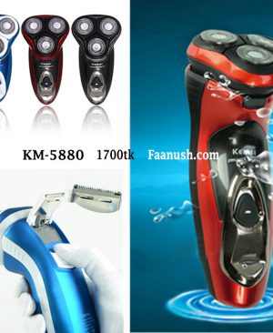 Kemei  220V Rotary Electric Razor Rechargeable Shaver KM-5880