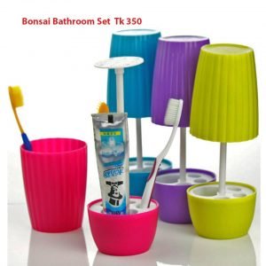 Bonsai Bathroom Set gd1169