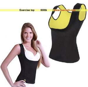 Exercise Top